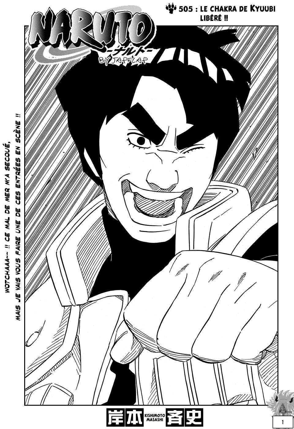 Naruto chapitre 505 - Page 1