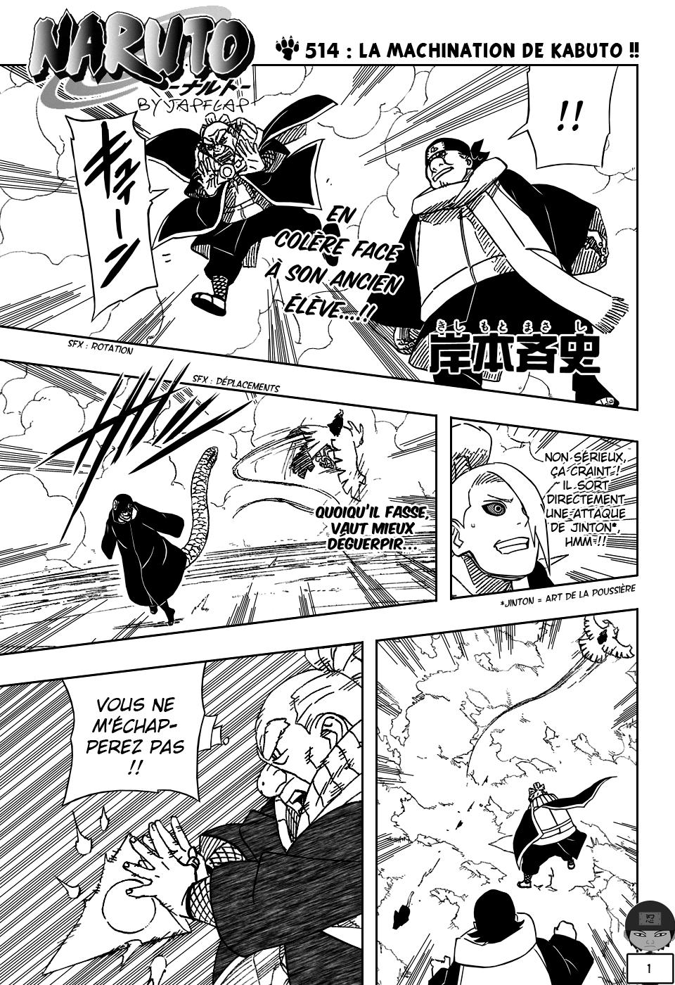Naruto chapitre 514 - Page 1