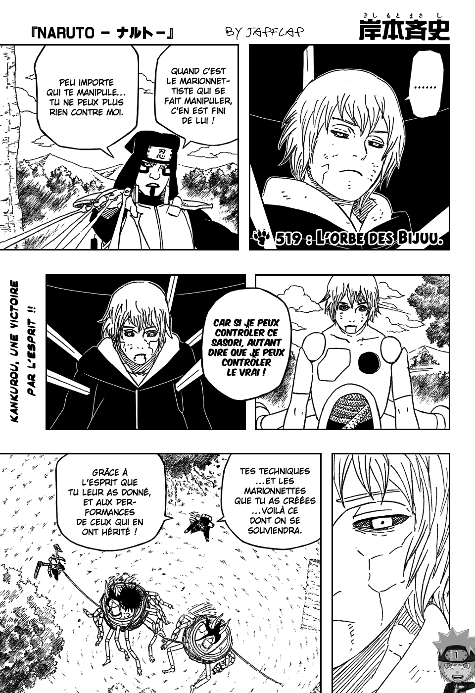 Naruto chapitre 519 - Page 1