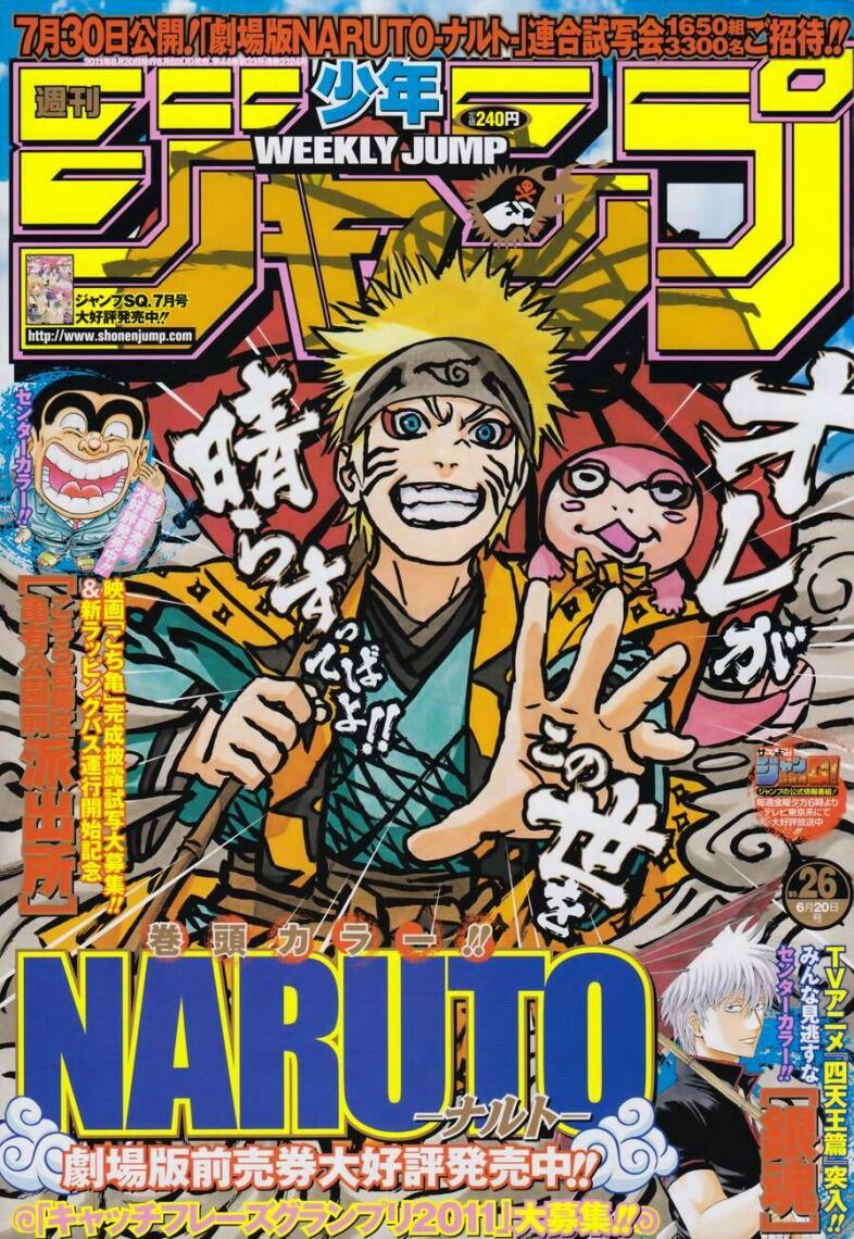 Naruto chapitre 541 - Page 1