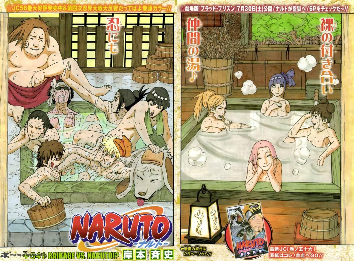 naruto shippuden chapitre 541