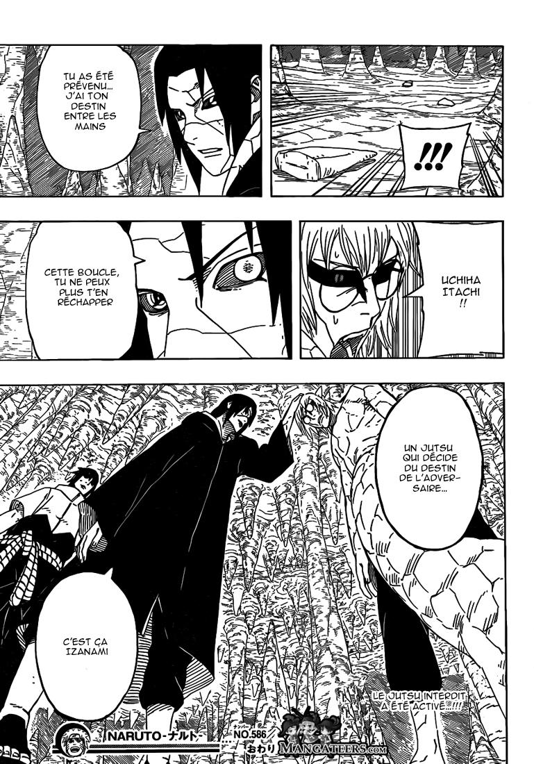 Naruto chapitre 586 - Page 17