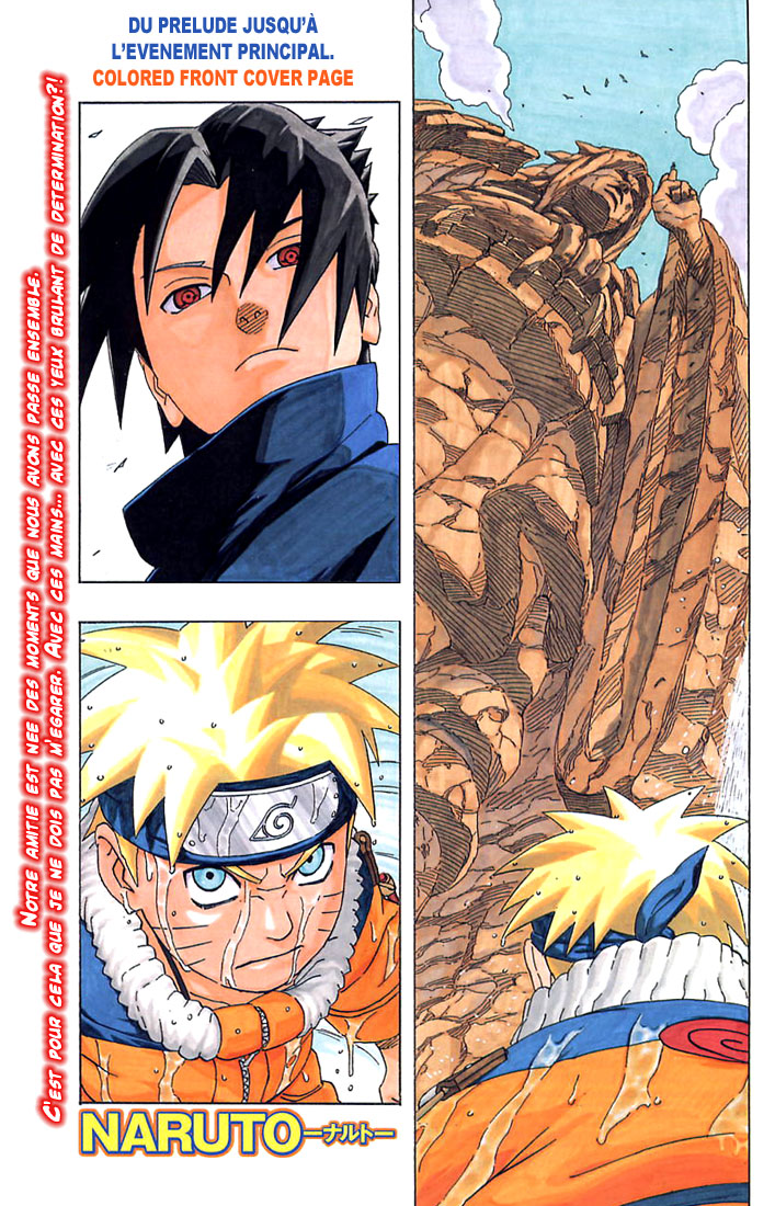 Naruto chapitre 226 - Page 1