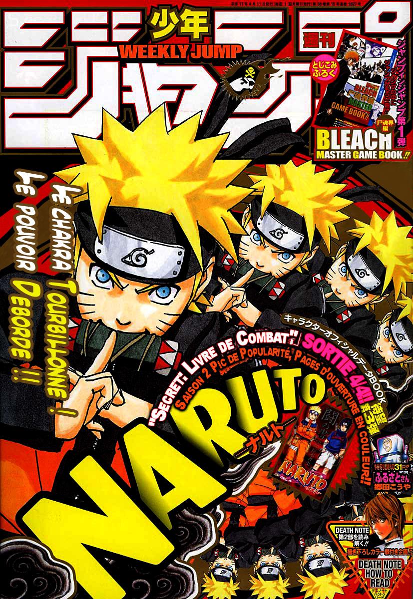 Naruto chapitre 253 - Page 1