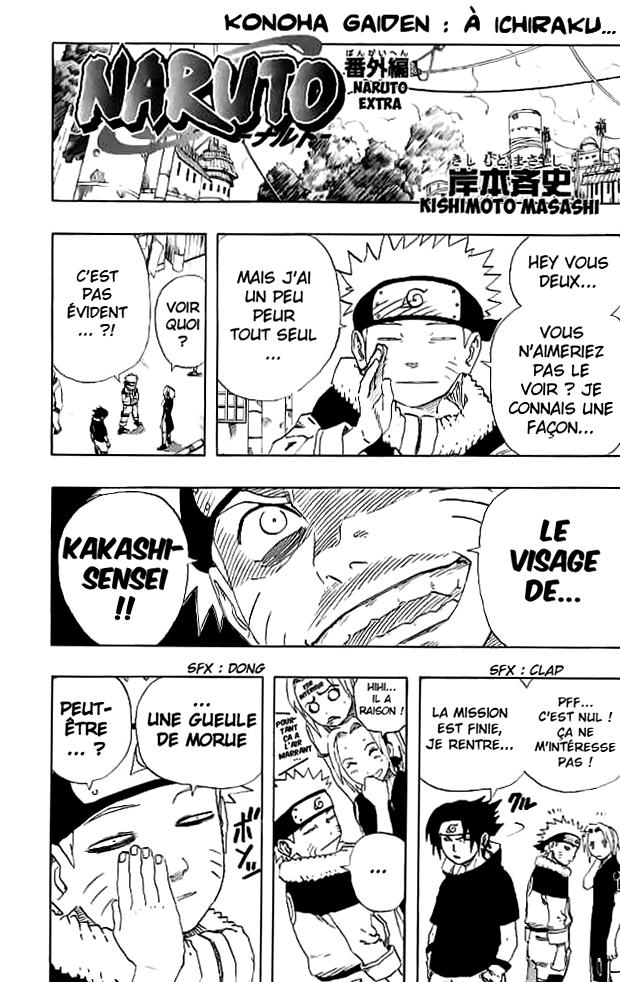 Naruto chapitre special : Konoha Gaiden : À Ichiraku... - Page 1